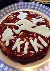 ケーキのようなミートローフ♡