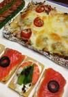 糖質制限 高野豆腐ピザ生地、カナッペ生地