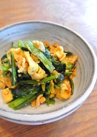 小松菜と卵のポン酢炒め