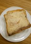 ザ・実験!HB☆ラズベリー食パン