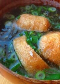 仙台麩と岩海苔いりの味噌汁