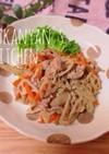 豚肉と根菜のシャキシャキ味噌生姜炒め