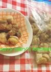 お弁当用に冷凍☆鶏もも肉のレモンペッパー