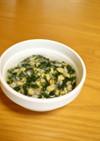 離乳食*中期~『納豆と白身魚のトロミ粥』