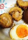 簡単!炊飯器で鶏肉チャーシュー
