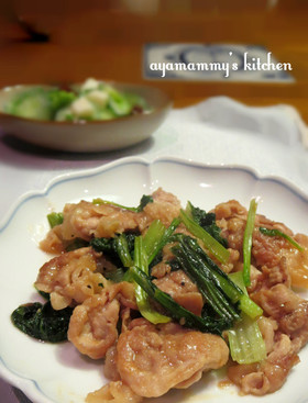 ヘルシー✿豚こまと小松菜の味噌炒め
