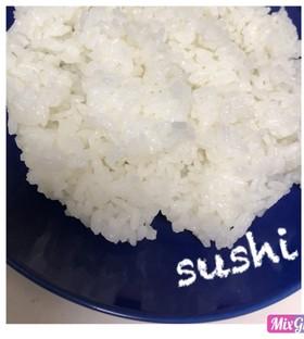 酢飯  寿司酢 2合 3合  ❤️簡単