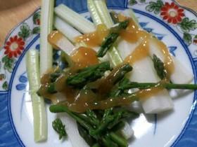 セロリの柚子味噌サラダ