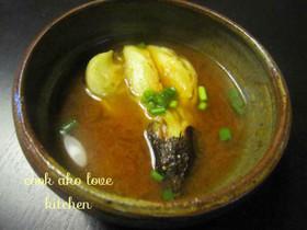 ナス好きさんへ♡丸ごと焼きナス✿お味噌汁