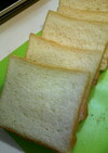 HB 捏ねの食パン 1.5斤