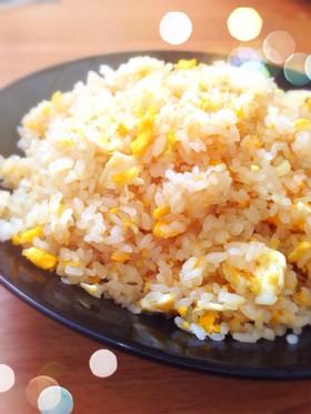 冷飯不要!生米から作るパラパラチャーハン