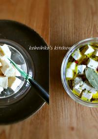 塩麹レモンで木綿豆腐のフェタチーズ風