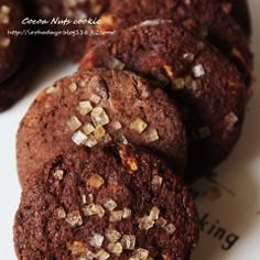 ココアとナッツのざらめクッキー