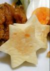 お弁当にも☆小さなはんぺんのバター焼き