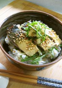 簡単☆フライパンで焼き鯖寿司風どんぶり