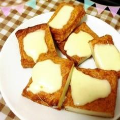超☆簡単5分!絶品さつまあげチーズ