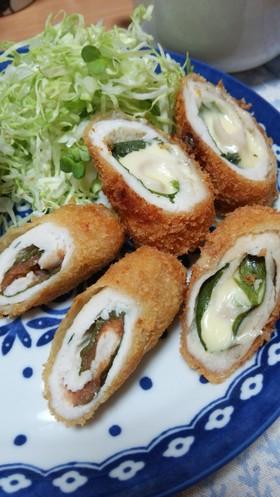 ささみロールフライ(しそチーズ&梅しそ)