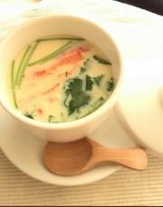 寿司屋直伝✩簡単✩茶碗蒸しの写真