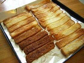 食パン一枚まるごとラスク♪