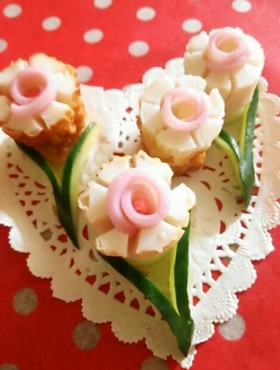 竹輪と かまぼこ 可愛いお花 飾り切り