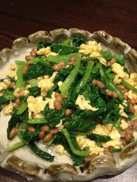 小松菜の納豆卵和え