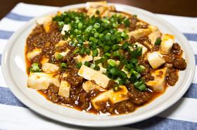 【四川風】超簡単!本格麻婆豆腐の作り方
