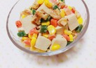 〖栄養たっぷり♡高野豆腐のサラダ〗