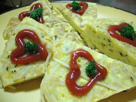 スパゲッティオムレツ・バジルチーズ風味