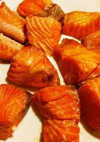 鮭の冷凍保存