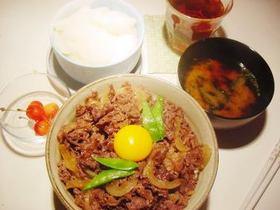 ●香り牛丼♪
