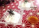 美味しい柚子胡椒ドレで♬大根サラダ