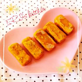 離乳食♡かぼちゃのスティックおやき