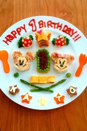 1歳の誕生日ごちそうプレート♡