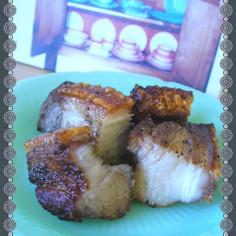 クリスピーな豚バラオーブン焼き