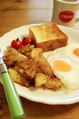 朝食に☆ダイナーのホームフライポテト