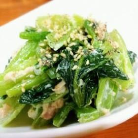 小松菜ツナ*ヘルシー味噌マヨ胡麻サラダ