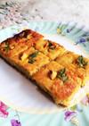 大豆粉のキャロットケーキ
