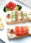 ポテトサラダ   鯉のぼり  こどもの日