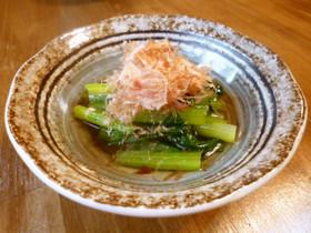 小松菜のおひたし♪