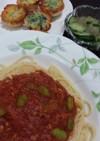 ツナと枝豆のトマト&バジルソースパスタ