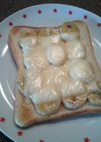蜂蜜バナナトースト♪