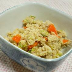 粉豆腐de炒り豆腐