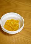 離乳食*中期~『納豆入り南瓜のサラダ』