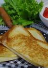 カリッ&とろ~☆ホットチーズサンド♪