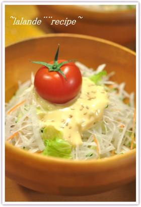 びっくりドンキー☆大根サラダ