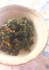 [簡単]大根葉と海苔の佃煮