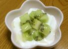 ひんやり♥冷凍キウイヨーグルト