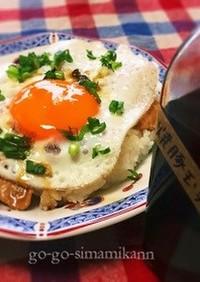 愛媛今治B級グルメ 焼豚玉子飯のタレ