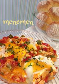 メネメン トマトと卵で簡単トルコ料理