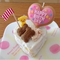 愛犬のためのヘルシーケーキ♡